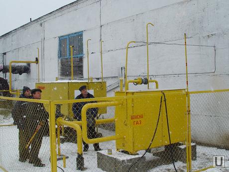 Комиссия по охране труда Правительство области Курган 20.11.2013г, газовая котельная