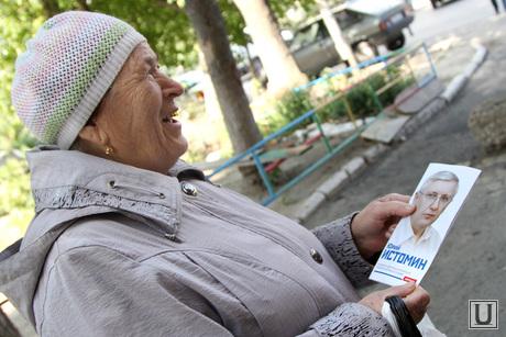 Курган перед выборами, пенсионерка, выборы 2014, мария моисеевна, кирова 85