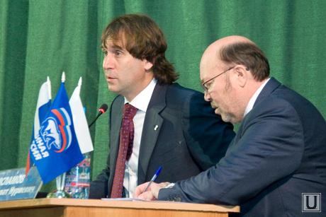 Конференция Единой России Курган, исламов марат, лисовский сергей, руководитель курганского исполкома ер