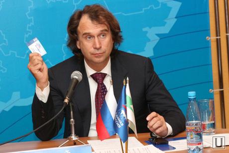 Конференция Единой России Курган, лисовский сергей