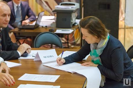 Комарова Наталья на выборах губернатора Тюменской области. Ханты-Мансийск, комарова наталья, выборы