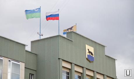 Администрация Сургут, флаги, сургут, администрация