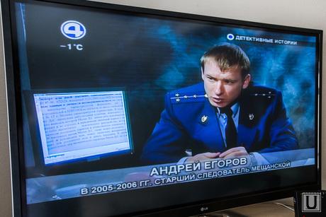 Евгений Енин в телевизоре. 4-ый канал. Екатеринбург, телевизор, полиция, детективные истории, 4ый канал