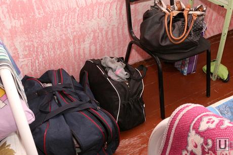 Беженцы Шмаково  Курганская область, баулы, сумки, беженцы