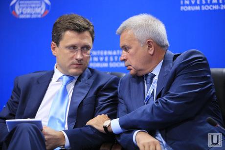 Форум Сочи -2014. Круглый стол по ТЭК, Алекперов Вагит, новак александр