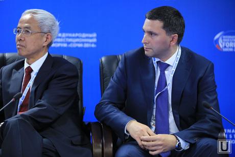 Форум Сочи -2014. Круглый стол по ТЭК, кобылкин дмитрий