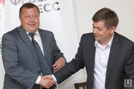 Итоги поездки в Крым Курган, пугин ксенофонтов