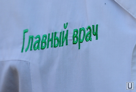 Чебаркуль. Раевский Александр. Орлов Андрей. Челябинск., главный врач