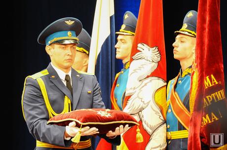 Инаугурация. Челябинск