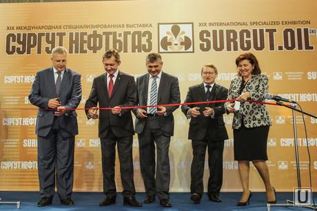 Выставка Нефть и Газ. Сургут