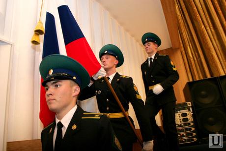 Инаугурация Алексея Кокорина Курган, знамя, инаугурация кокорина