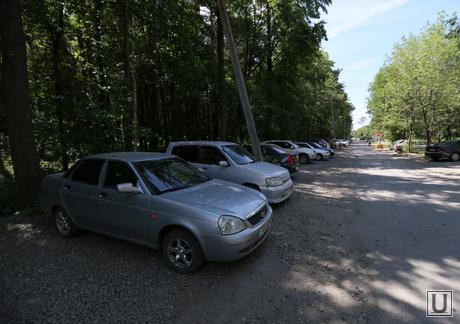 ЦПКиО, автомобили, парковка
