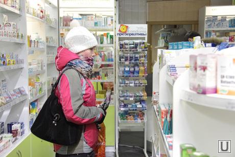 Клипарт 3, аптека, препараты, лекарства