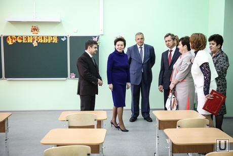 Открытие 31ой школы и педагогический университет. Сургут