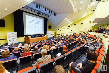 Конференция Пенсионная система России в свете современного законодательства текущие вопросы и перспективы развития, 2 октября 2014 года. Ханты-Мансийск, конференция, нпф