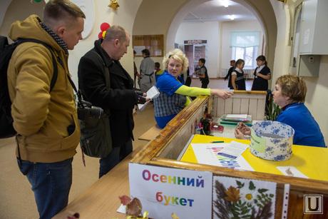 Прощание с Сашей Зыбарь и опрос жителей поселка Верх-Нейвинск