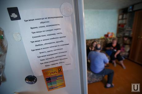 Жертвы мошенника с кредитом Сбербанка. Екатеринбург