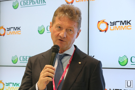 ИННОПРОМ-2014. Подписание соглашения между сбербанком и УГМК. Екатеринбург, козицын андрей