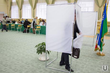 Выборы губернатора Тюменской области. Нижневартовск., избирательная комиссия, выборы, тайное голосование