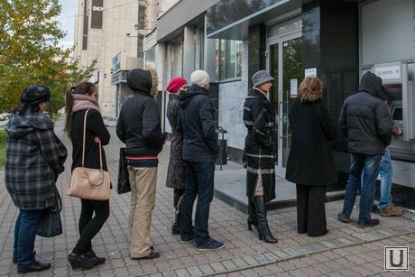 Очередь в УБРиР. Екатеринбург, очередь в кассу, банкоматы