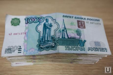 Клипарт., деньги, взятка