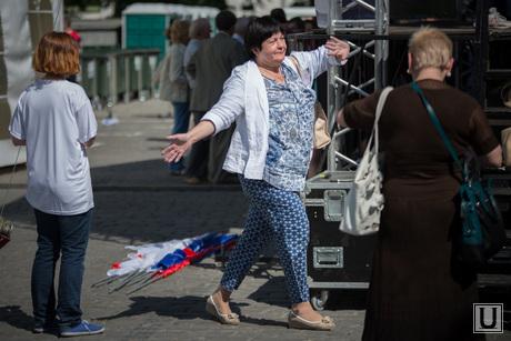 Митинг ко Дню России. Екатеринбург, дерягина елена, танцует