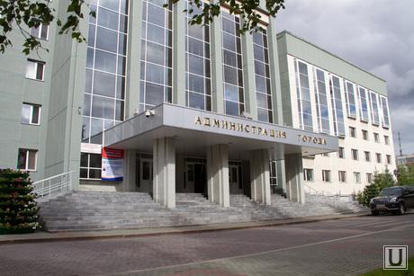 Администрация Сургут, сургут, здание администрации