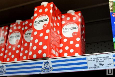 Цены на продукты  Курган, молоко, супермаркет метрополис