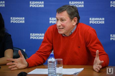 Пресс-конференция по письму в ЕР против Марчевского. Екатеринбург, косинцев александр