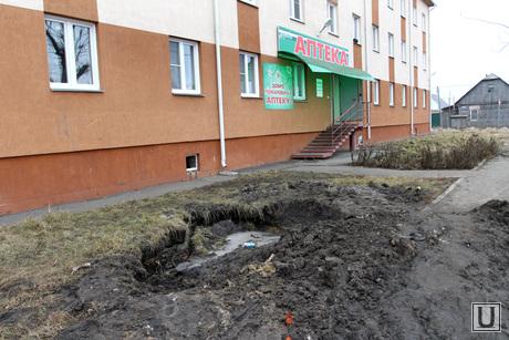 Дом по ул Чкалова 3 Курган, раскопки, яма перед домом