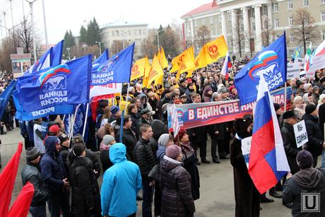 Митинг Курган, митинг день народного единства курган