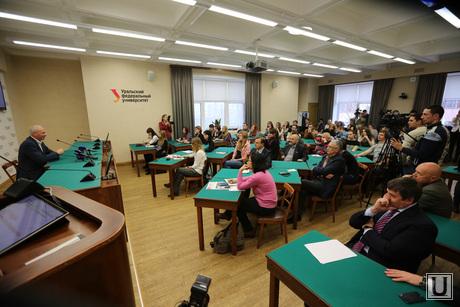 Лекция Алексея Волина в рамках проекта