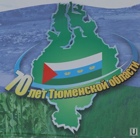 Комарова в Сургуте 2014.05.17, 70 лет тюменская область