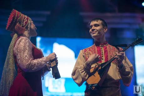 80-летие Свердловской области, концерт, балалайка