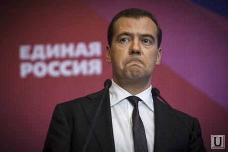 Медведев. Екатеринбург, медведев дмитрий