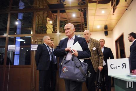 Конференция РПР-ПАРНАС. 15 ноября 2014г, Ясин Евгений