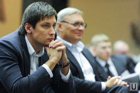 Конференция РПР-ПАРНАС. 15 ноября 2014г, гудков дмитрий