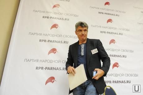 Конференция РПР-ПАРНАС. 15 ноября 2014г, немцов борис
