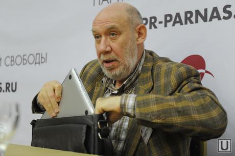 Конференция РПР-ПАРНАС. 15 ноября 2014г, Сатаров Георгий