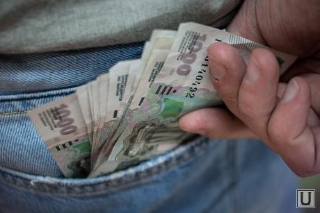 Клипарт, всего понемногу, деньги, наличка