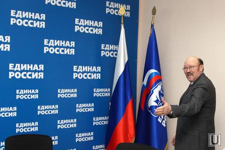 Пресс-конференция Единой России Курган, исламов марат, единая россия курган