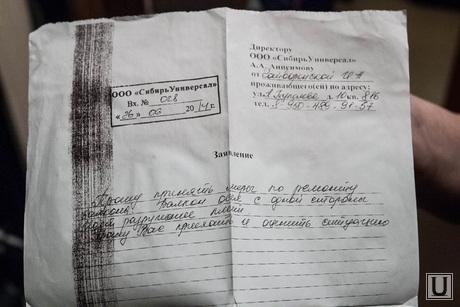Аварийный дом в Новорощино. Тюмень