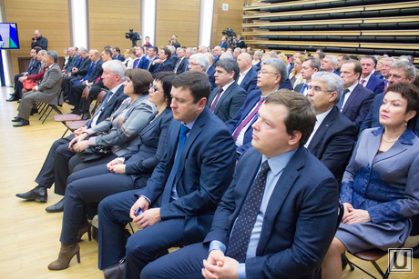 Послание губернатора ХМАО. Ханты-Мансийск., зрители, зал