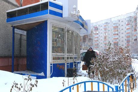 Ларьки Сургут