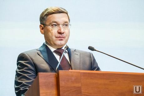 Бюджетное послание губернатора Тюменской области - 2014. Тюмень