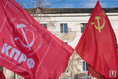 митинг КПРФ   Курган  07.11.2013г, митинг коммунистов, курганские коммунисты, флаги кпрф