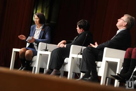 Гражданский форум. 22 ноября 2014г. Москва