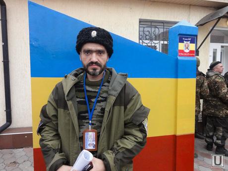 Украина. Свердловск. Казаки