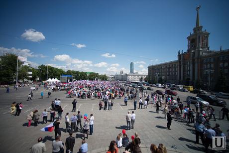 Митинг ко Дню России. Екатеринбург, митинг, праздник, площадь 1905, гуляния, массовые мероприятия