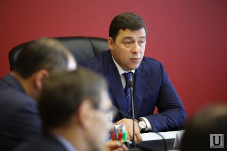 Заседание правительства с Куйвашевым. Екатеринбург, куйвашев евгений